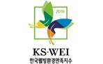 KS-WEI